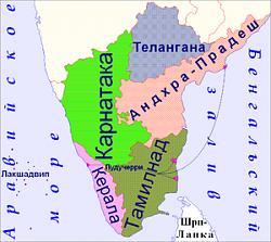 Нажмите на изображение для увеличения.  Название:Индия_Южная.jpg Просмотров:1 Размер:16.1 Кб ID:18756