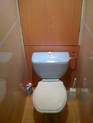 Нажмите на изображение для увеличения.  Название:туалет.jpg Просмотров:16 Размер:31.3 Кб ID:1674