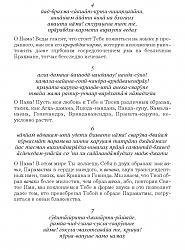 Нажмите на изображение для увеличения.  Название:Pages1-2.jpg Просмотров:23 Размер:95.4 Кб ID:3650