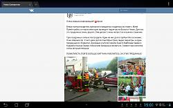Нажмите на изображение для увеличения.  Название:Screenshot_2017-08-07-19-01-16.jpg Просмотров:64 Размер:50.0 Кб ID:15892