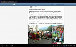 Нажмите на изображение для увеличения.  Название:Screenshot_2017-08-07-19-01-16.jpg Просмотров:66 Размер:50.0 Кб ID:15892