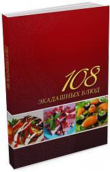 Нажмите на изображение для увеличения.  Название:kulinarija_jogi_3d.jpg Просмотров:0 Размер:22.3 Кб ID:10196