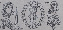 Нажмите на изображение для увеличения.  Название:нокартинка1.jpg Просмотров:0 Размер:32.5 Кб ID:19097
