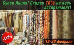 Нажмите на изображение для увеличения.  Название:novyj-hod1ё156.jpg Просмотров:0 Размер:63.4 Кб ID:18831