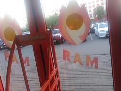 Нажмите на изображение для увеличения.  Название:9 мая - RAM.jpg Просмотров:3 Размер:44.9 Кб ID:18263