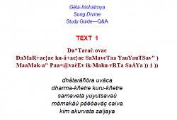 Нажмите на изображение для увеличения.  Название:Vedabase fonts.jpg Просмотров:7 Размер:31.6 Кб ID:17925